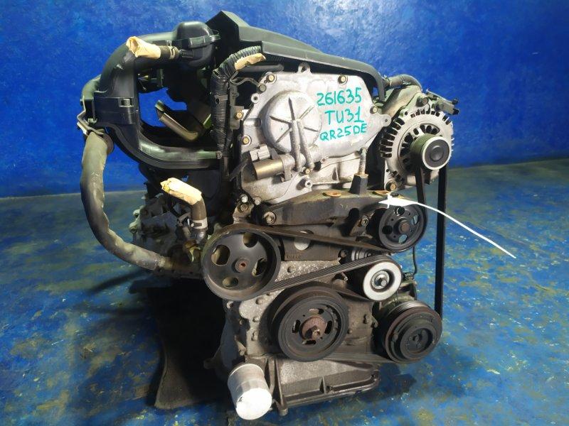 Двигатель Nissan Presage TU31 QR25DE 2004