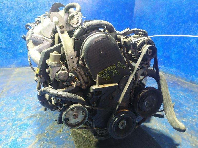 Двигатель Toyota Vista Ardeo SV50 3S-FSE 2000