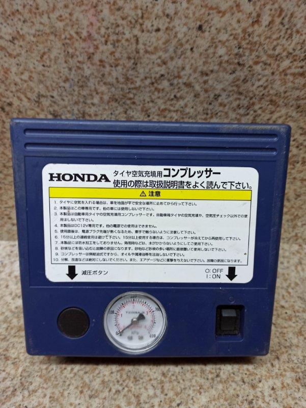 Компрессор для колес Honda