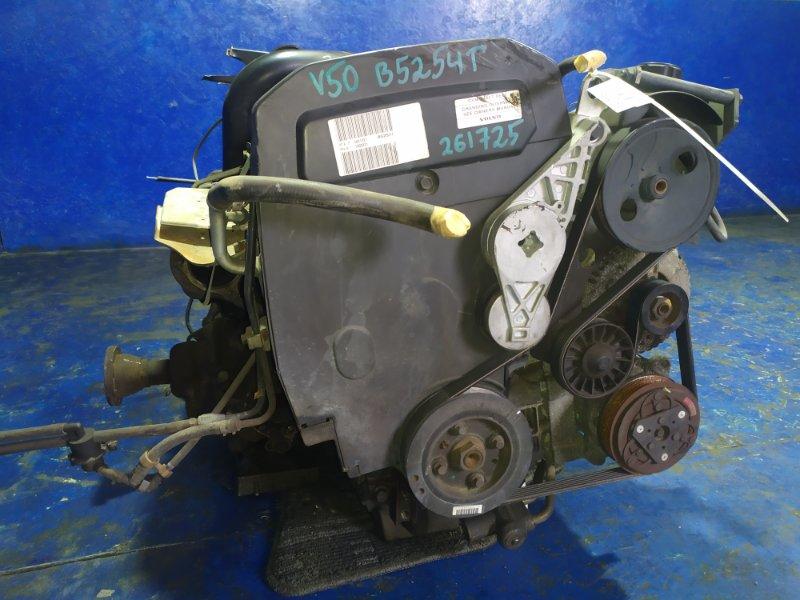 Двигатель Volvo V70 LW56 B5254T 1997