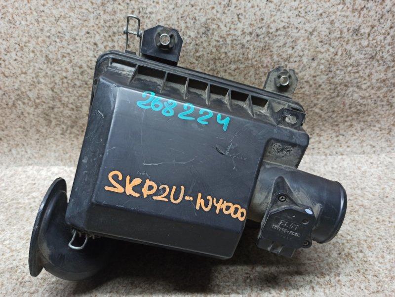 Корпус воздушного фильтра Mazda Bongo SKP2 L8