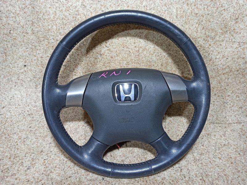 Руль Honda Stream RN1 D17A
