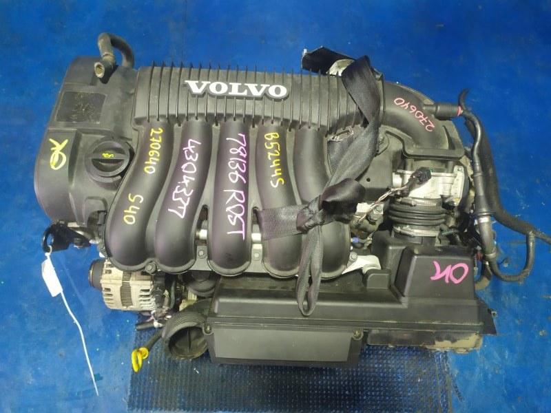 Двигатель Volvo S40 B5244S 2009