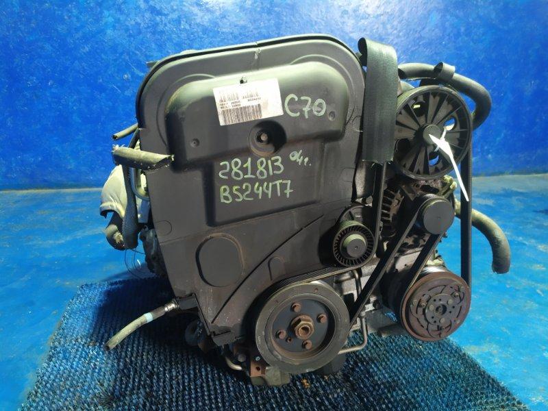 Двигатель Volvo C70 B5244T7 2004