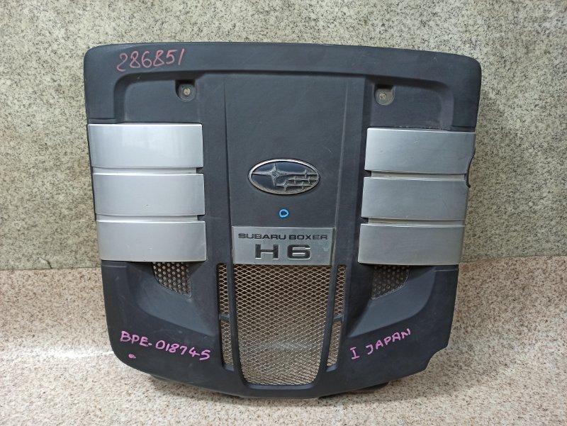 Пластиковая крышка на двс Subaru Outback BPE