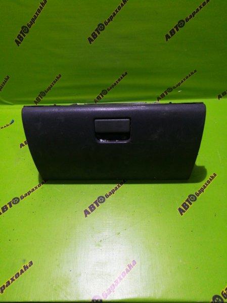 Бардачок в панель Isuzu Elf NKR81 4HL1 2005