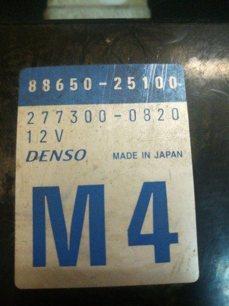 Реле Toyota Duna LY230 5L