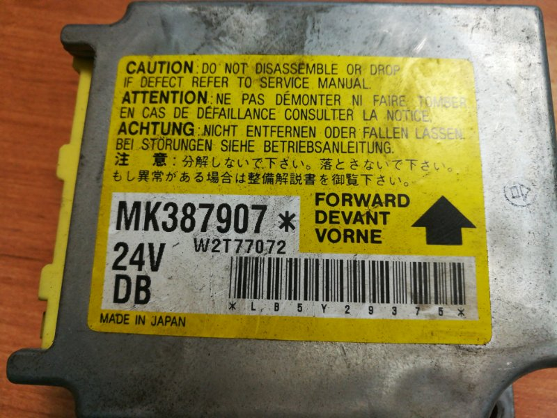 Блок управления аирбаг Mitsubishi Canter FE82 4M50