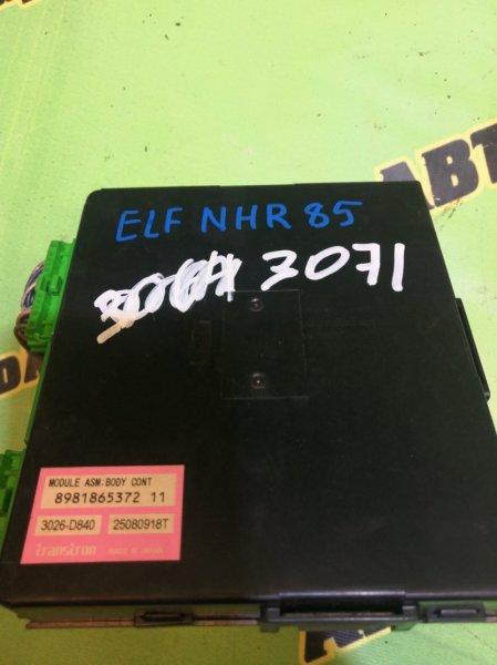 Блок управления Isuzu Elf NHR85 4JJ1T