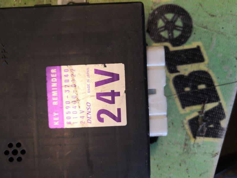 Блок управления Hino Dutro XZU411