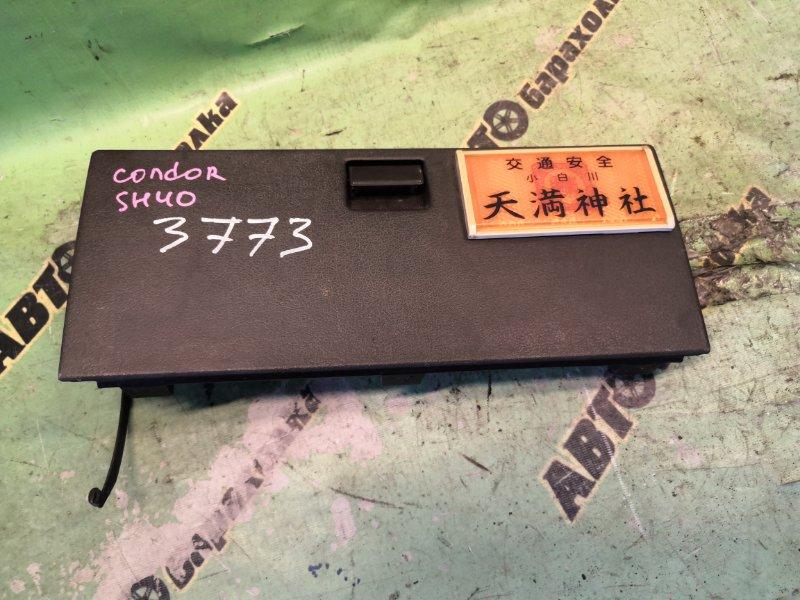 Бардачок в панель Nissan Condor SH40
