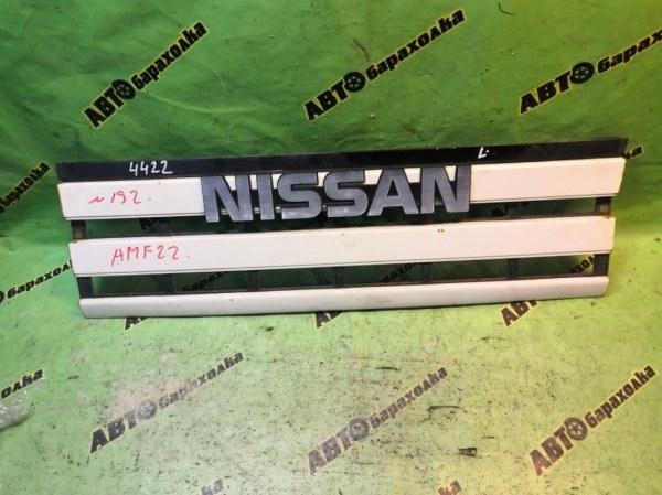 Решетка между фар Nissan Atlas AMF22 TD27