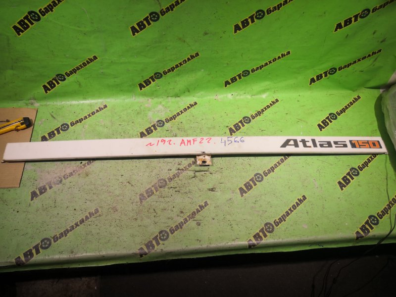 Планка Nissan Atlas AMF22 TD27