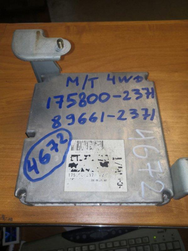 Блок управления efi Toyota Lite Ace CM70.75.80.85. 3C