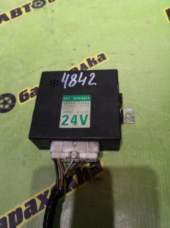 Блок управления Hino Dutro XZU414 N04C