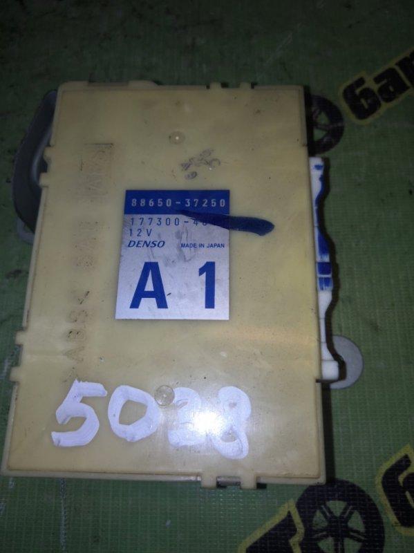 Блок управления Toyota Toyoace LY280 5L 2001
