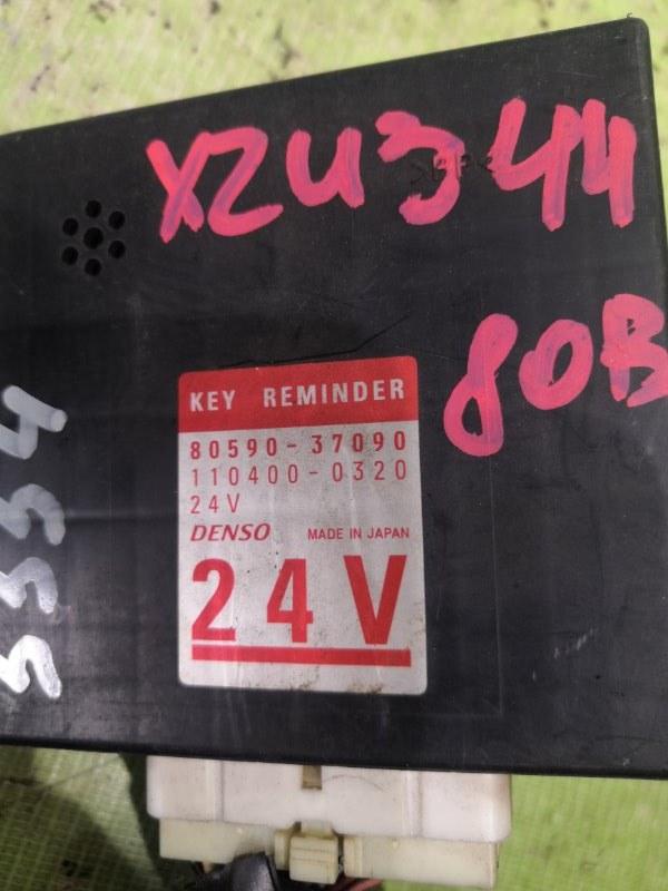 Блок управления Hino Dutro XZU344 N04C 2003