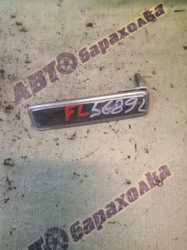 Ручка двери внешняя Nissan Atlas F22 передняя левая