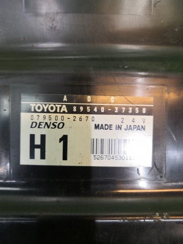 Блок управления Toyota Dyna XZU307 N04C-T