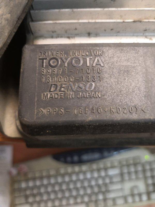 Блок управления форсунками Toyota Toyoace KDY280 2KD 2006