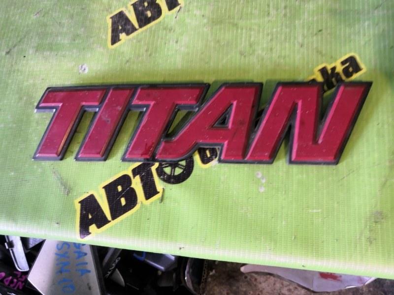 Лейба Mazda Titan WGEAT TF