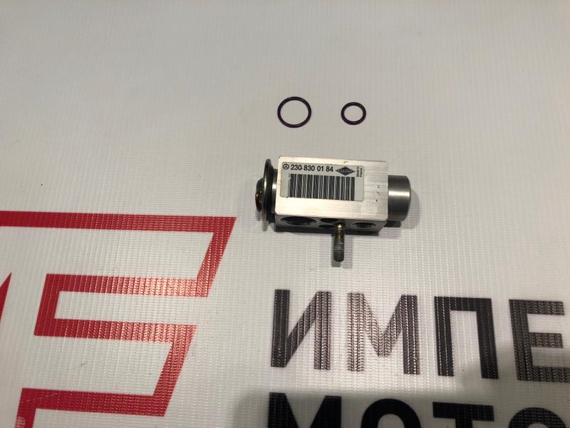 Клапан кондиционера Mercedes E-Class W211 272.943 2007