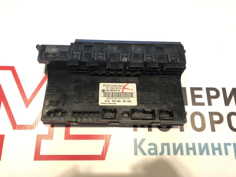 Блок управления sam Mercedes E-Class S211 112.949 2003 задний