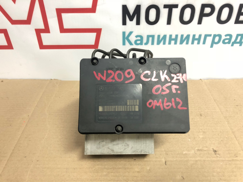 Блок abs Mercedes Clc-Class W203 CL203 COUPE КУПЕ 646.962 2004
