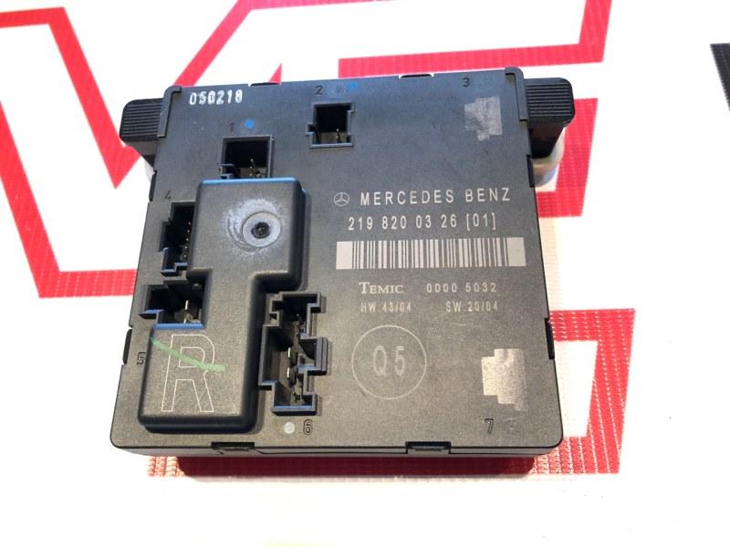 Блок управления дверьми Mercedes Cls-Class W219 C219 272.964 2005 задний правый