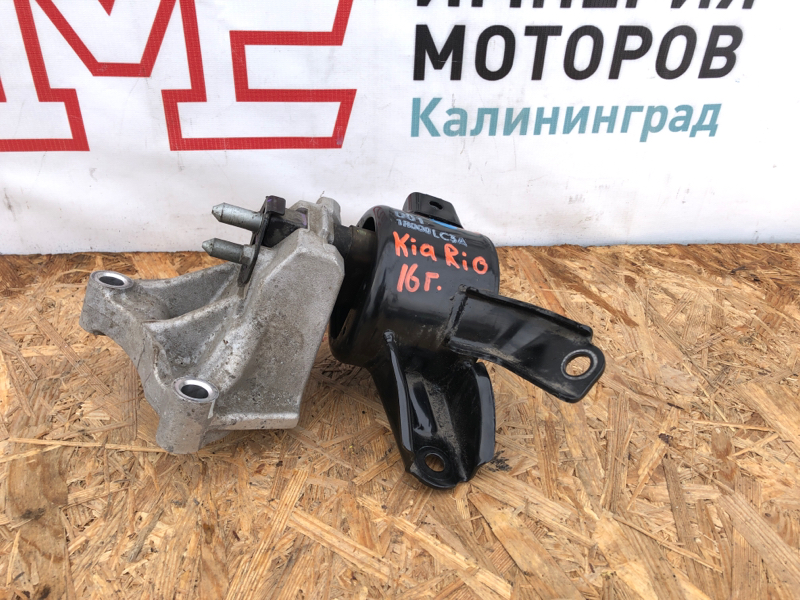 Подушка двигателя Kia Rio 3 СЕДАН G4FC 2016 левая