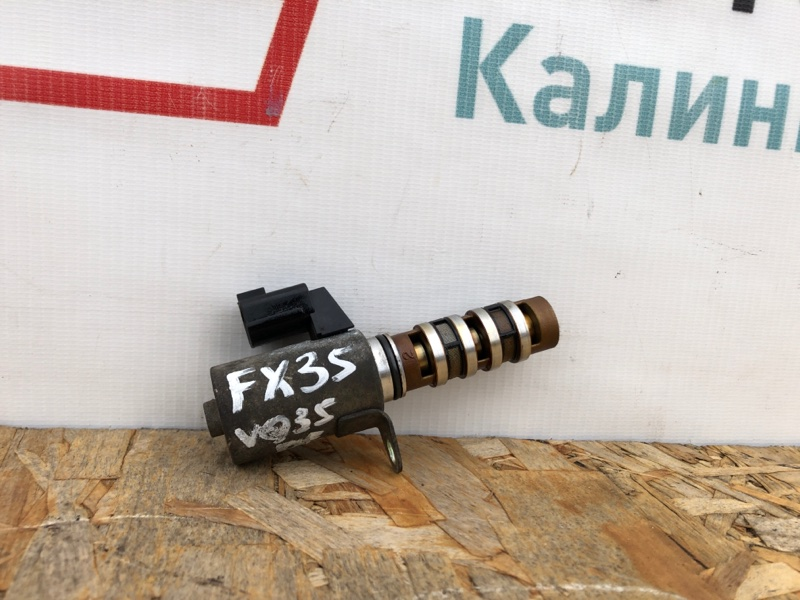 Клапан электромагнитный vvt-i Infiniti Fx35 Fx 35 S50 VQ35DE VQ35 2005