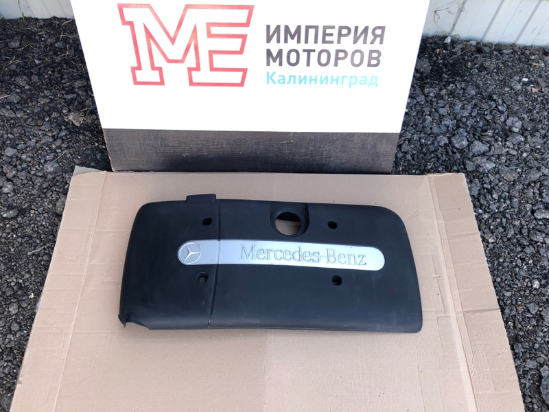 Декоративная накладка на мотор Mercedes M-Class W163 612.963 2000