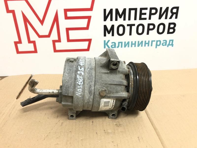 Компрессор кондиционера Renault Master G9U750 2007