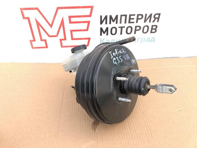 Вакуумный усилитель Infiniti G35 G35X G35Xs V36 VQ35HR 2007