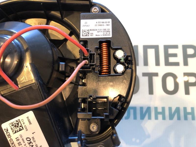 Резистор отопителя Mercedes Gla-Class X156 651.930 2016