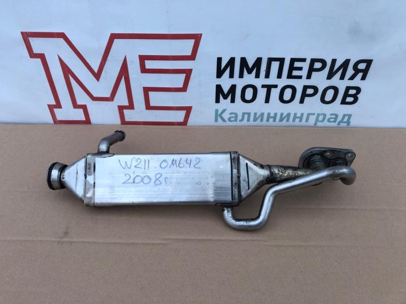 Радиатор egr Mercedes E-Class W211 642.920 2008