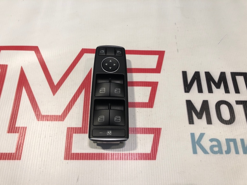 Блок управления стеклами Mercedes Gla-Class X156 651.930 2016