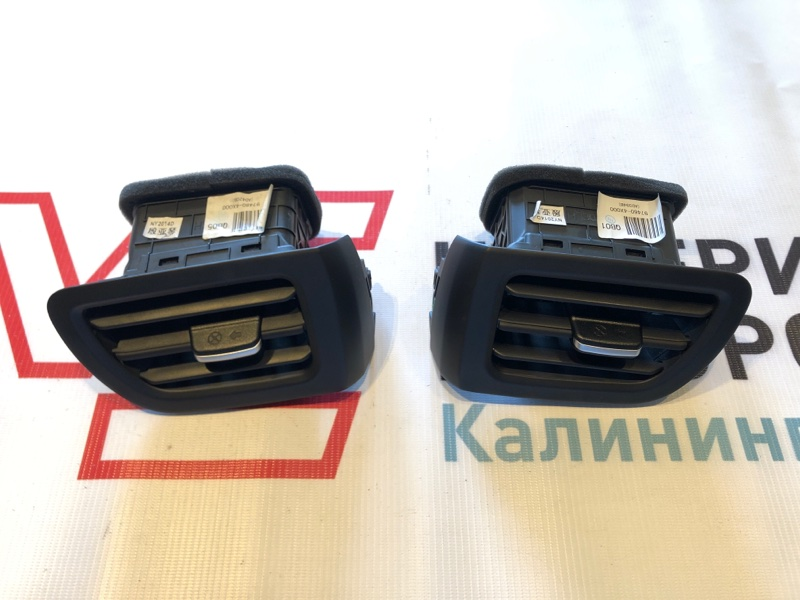 Дефлектор воздушный Kia Rio 3 ХЭТЧБЕК G4FA 2014