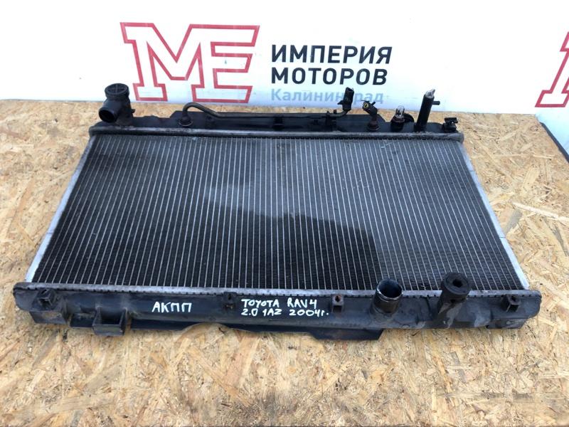 Радиатор двс Toyota Rav4 2.0 1AZ-FE 2004