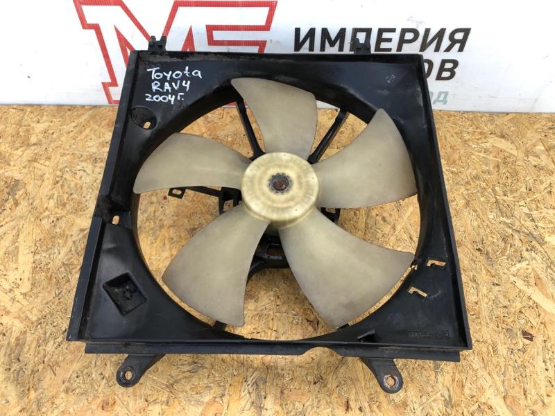 Вентилятор охлаждения радиатора Toyota Rav4 2.0 1AZ-FE 2004