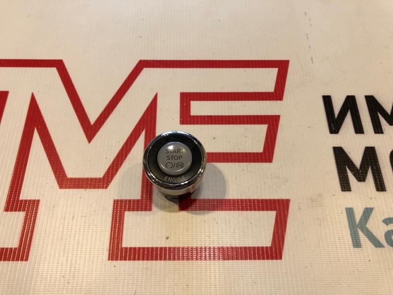 Кнопка запуска двс Infiniti G35 G35X G35Xs V36 VQ35HR 2007