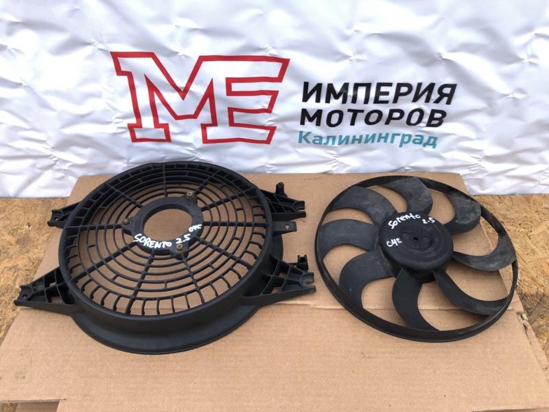Вентилятор охлаждения радиатора Kia Sorento I JC 2002-2010 2.5 D4CB 140ЛС 2004