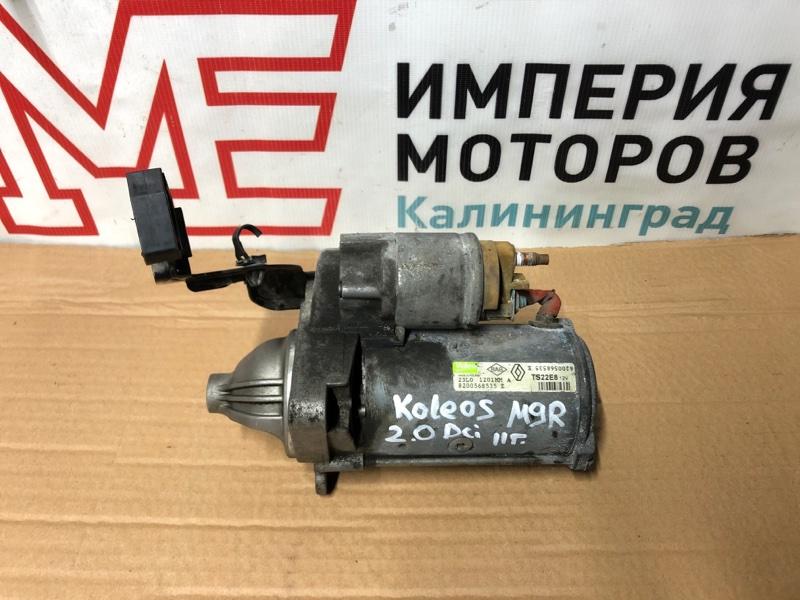 Стартер Renault Koleos HY0 2.0 DCI M9R835 2011