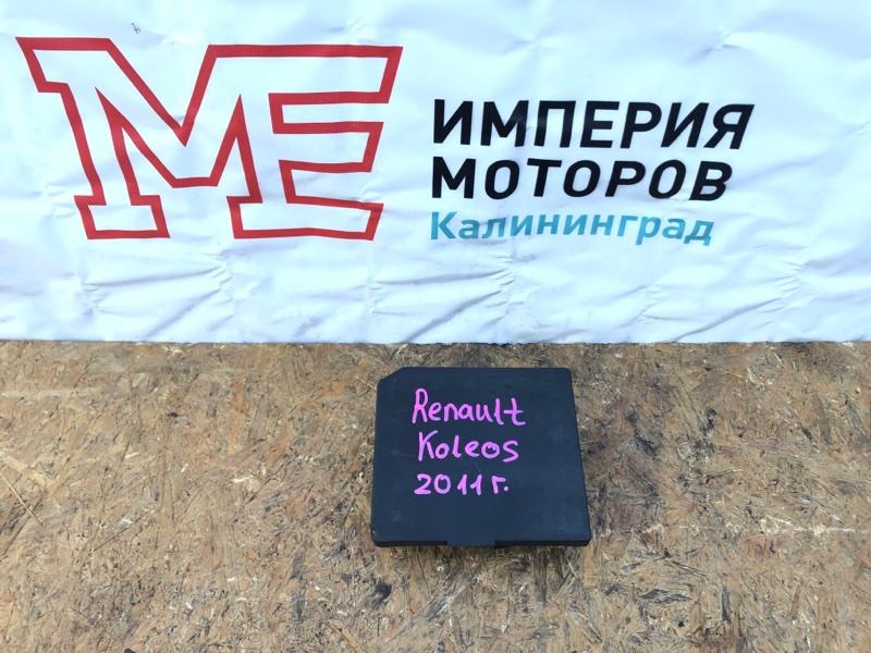 Блок предохранителей Renault Koleos HY0 2.0 DCI M9R835 2011