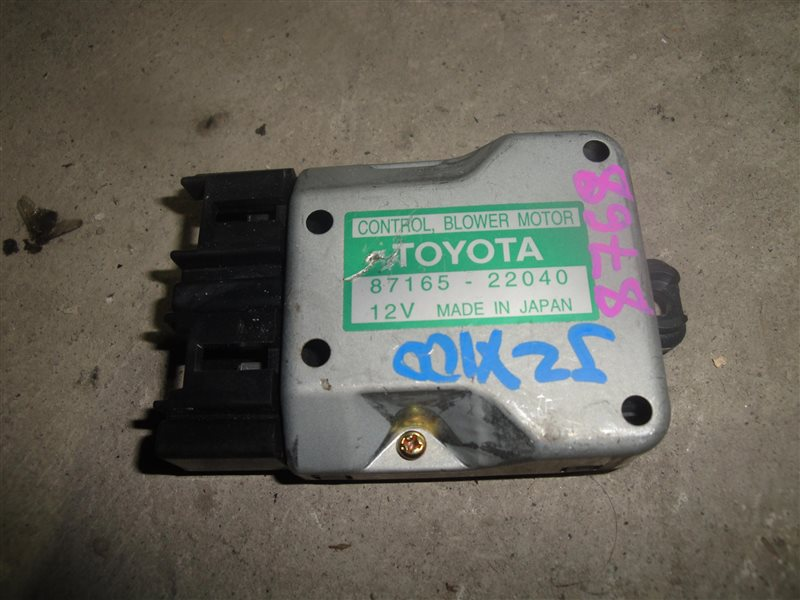 Реостат Toyota Chaser GX100