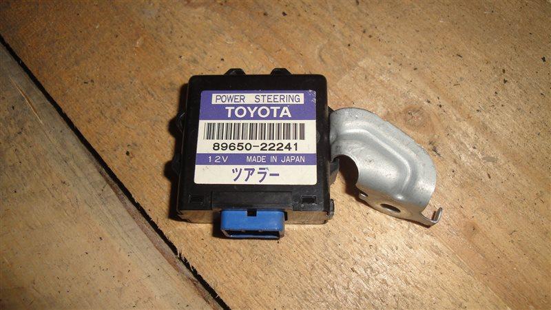 Блок управления рулевой рейкой Toyota Chaser JZX100