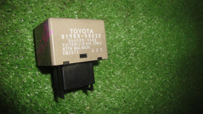 Реле поворота Toyota Vitz NCP10