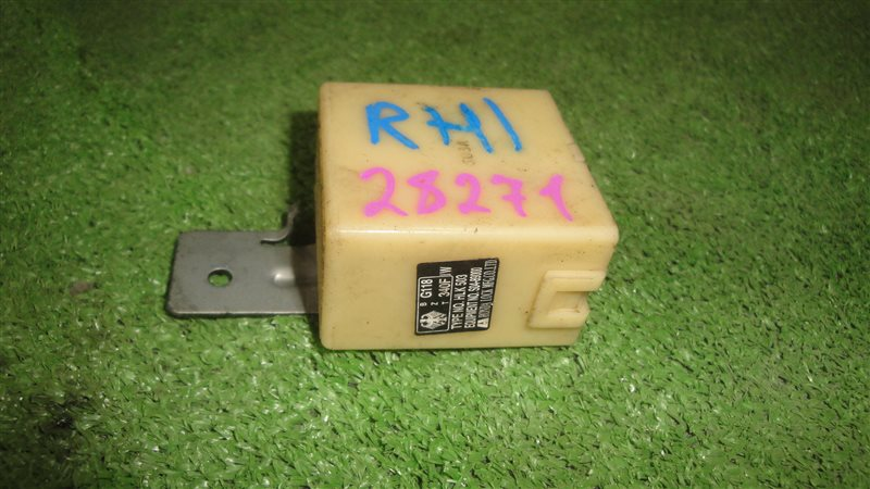 Блок управления Honda S-Mx RH1 B20B