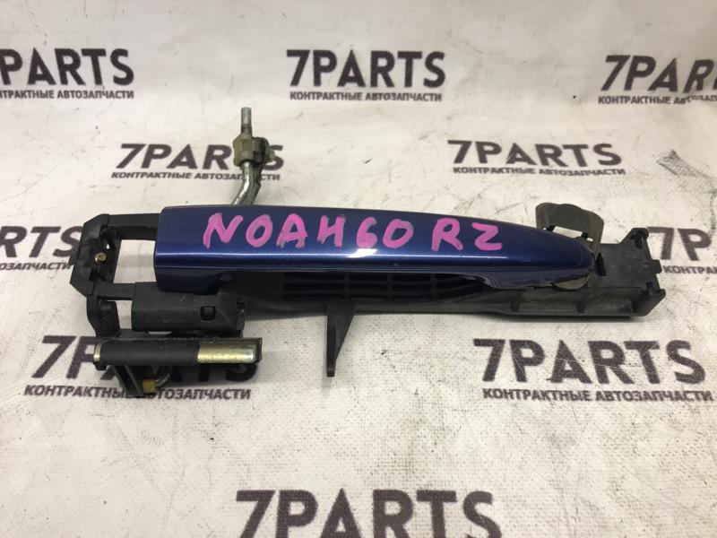 Ручка двери Toyota Noah AZR60 передняя левая