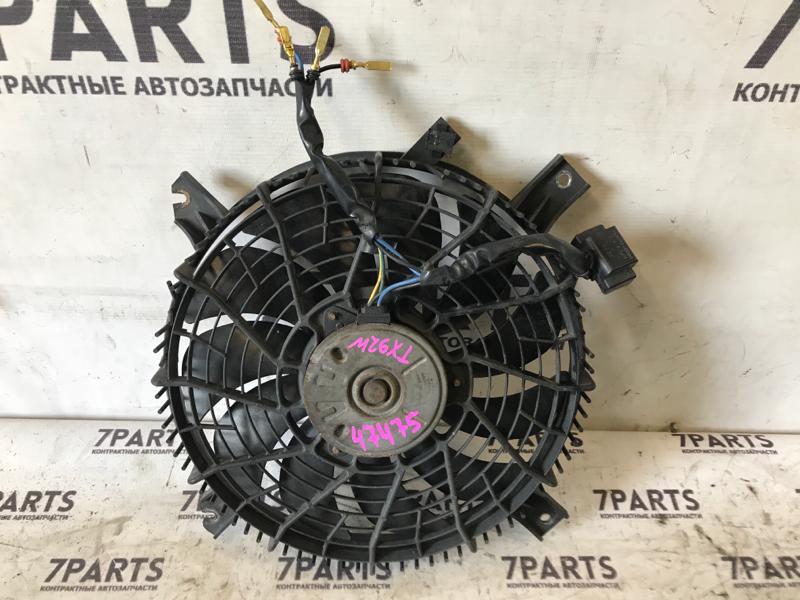 Вентилятор радиатора кондиционера Suzuki Grand Escudo TX92W
